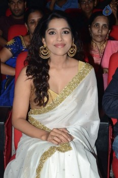 Guntur Talkies Audio Launch 1 - 2 of 52