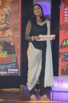 Guntur Talkies Audio Launch 1 - 5 of 52
