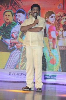 Guntur Talkies Audio Launch 1 - 6 of 52