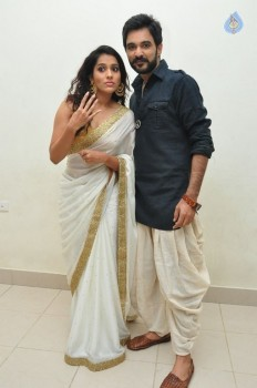 Guntur Talkies Audio Launch 1 - 8 of 52