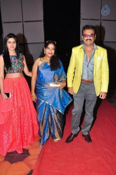 Guntur Talkies Audio Launch 1 - 9 of 52
