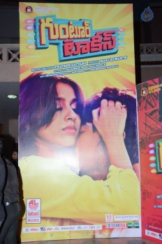 Guntur Talkies Audio Launch 1 - 15 of 52