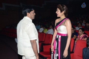 Guntur Talkies Audio Launch 1 - 19 of 52
