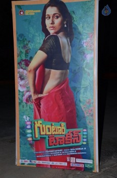 Guntur Talkies Audio Launch 1 - 20 of 52