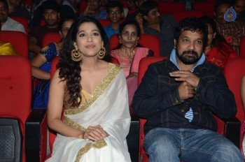 Guntur Talkies Audio Launch 1 - 21 of 52