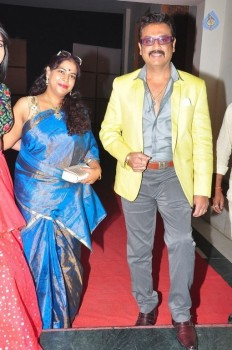 Guntur Talkies Audio Launch 1 - 24 of 52