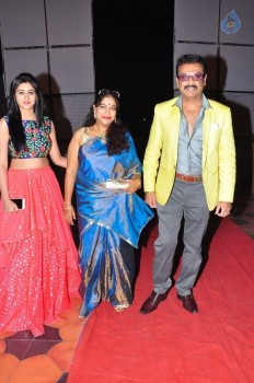 Guntur Talkies Audio Launch 1 - 28 of 52