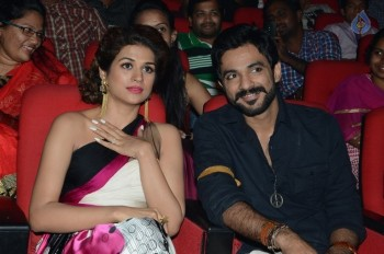 Guntur Talkies Audio Launch 1 - 29 of 52