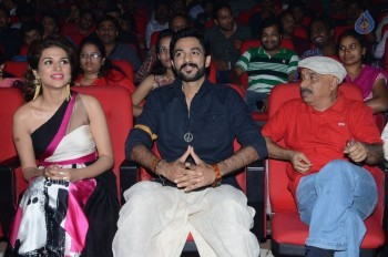 Guntur Talkies Audio Launch 1 - 30 of 52