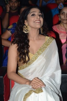 Guntur Talkies Audio Launch 1 - 32 of 52