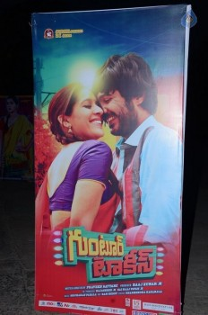 Guntur Talkies Audio Launch 1 - 37 of 52