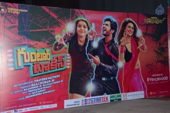 Guntur Talkies Audio Launch 1 - 38 of 52