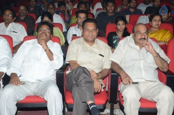 Guntur Talkies Audio Launch 1 - 41 of 52
