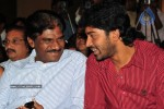 Happy Happyga Movie Audio Launch  - 10 of 131