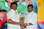 Happy Happyga Movie Audio Launch  - 20 of 131
