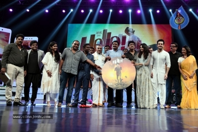 Hello Movie Audio Launch - 12 of 28