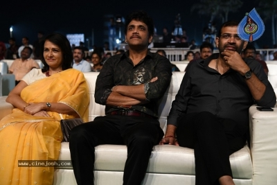 Hello Movie Audio Launch - 14 of 28