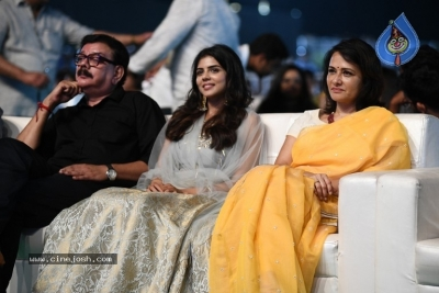 Hello Movie Audio Launch - 17 of 28
