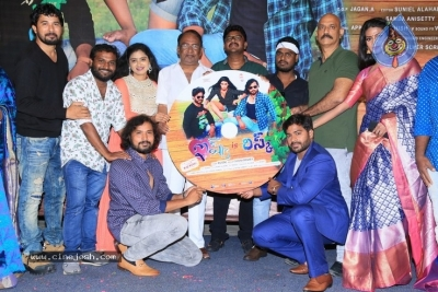 Ishq Is Risk Movie Audio Launch Photos - 3 of 33