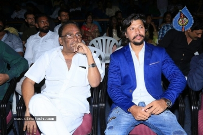 Ishq Is Risk Movie Audio Launch Photos - 8 of 33