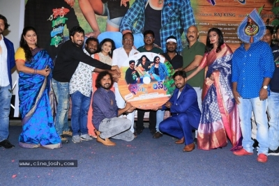 Ishq Is Risk Movie Audio Launch Photos - 11 of 33