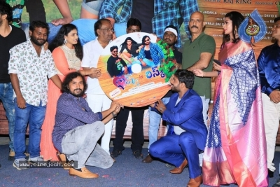 Ishq Is Risk Movie Audio Launch Photos - 18 of 33
