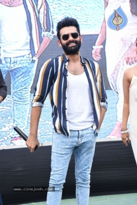 ISmart Shankar Movie Team At Guntur  - 3 of 21