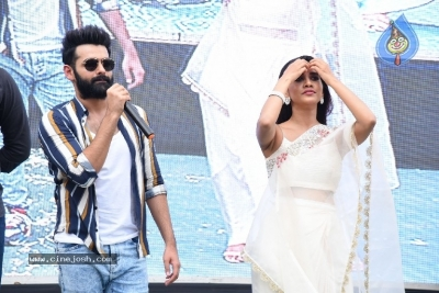 ISmart Shankar Movie Team At Guntur  - 16 of 21