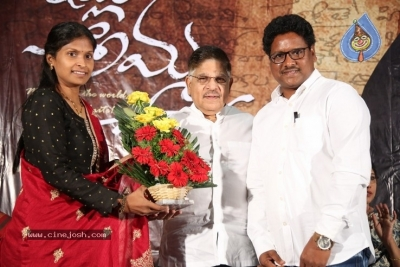 Itlu Amma First Look Launch - 1 of 21