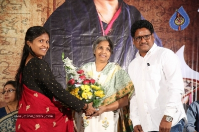 Itlu Amma First Look Launch - 6 of 21
