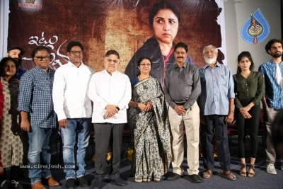 Itlu Amma First Look Launch - 20 of 21