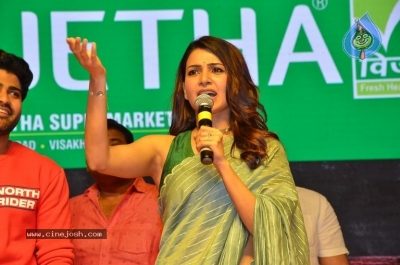 Jaanu Grand Release Event - 19 of 35