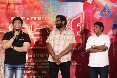 Jackpot Press Meet Photos - 15 of 20