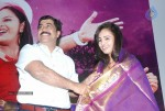 Kadhal Payanam Tamil Movie Audio Launch - 24 of 35