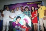 Kadhal Payanam Tamil Movie Audio Launch - 26 of 35