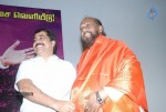 Kadhal Payanam Tamil Movie Audio Launch - 28 of 35