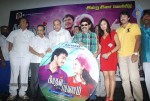 Kadhal Payanam Tamil Movie Audio Launch - 31 of 35