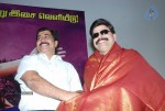 Kadhal Payanam Tamil Movie Audio Launch - 34 of 35