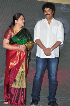 Kalavathi Audio Launch Photos - 26 of 63