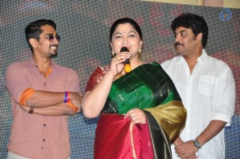 Kalavathi Audio Launch Photos - 28 of 63