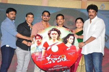 Kalavathi Audio Launch Photos - 29 of 63
