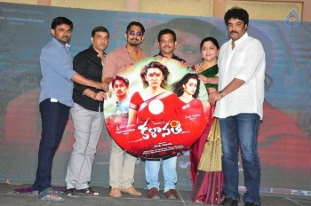 Kalavathi Audio Launch Photos - 33 of 63