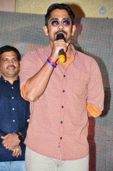 Kalavathi Audio Launch Photos - 34 of 63