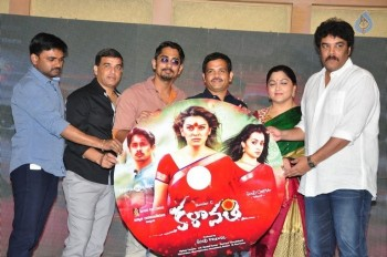 Kalavathi Audio Launch Photos - 35 of 63