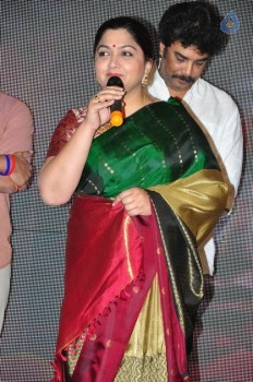 Kalavathi Audio Launch Photos - 37 of 63