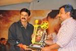 Kalyan Ram Kathi Movie Audio Success Meet - 45 of 304