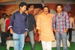 Kalyan Ram Kathi Movie Audio Success Meet - 115 of 304