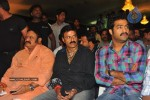 Kalyan Ram Kathi Movie Audio Success Meet - 122 of 304