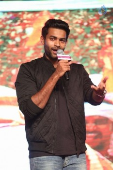 Kanche Audio Launch 3 - 5 of 71