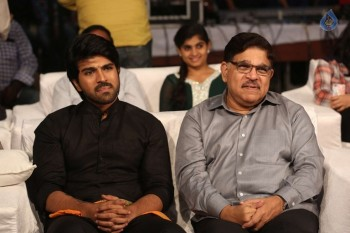 Kanche Audio Launch 3 - 6 of 71